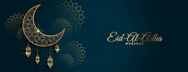 Bandeira de festival dourado tradicional eid al adha