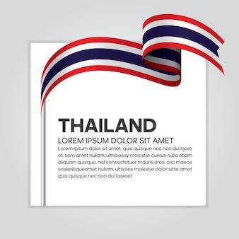 Bandeira de fita da tailândia, ilustração vetorial em um fundo branco.