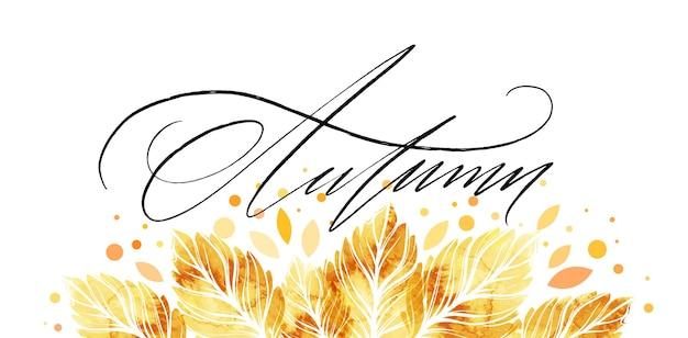 Bandeira de folhas de outono pintadas em aquarela. projeto de plano de fundo de outono. ilustração vetorial eps10