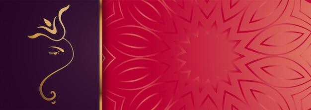Bandeira de ganesha premium lord dourado com espaço de texto