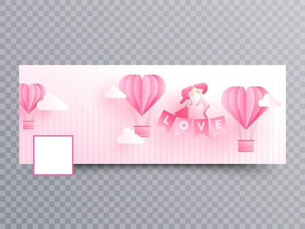 Bandeira de mídia social do dia dos namorados.
