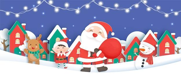 Bandeira de natal, plano de fundo com um papai noel e amigos no estilo de corte e artesanato de papel de vila de neve.