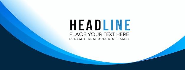 Bandeira de negócio abstrato azul ou design de cabeçalho