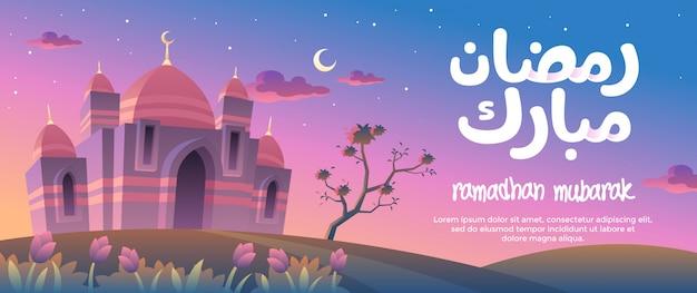 Bandeira de ramadhan mubarak com mesquita minimalista ao amanhecer