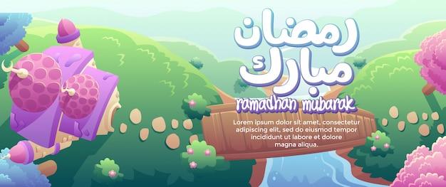 Bandeira de ramadhan mubarak com uma mesquita bonita e uma ponte de madeira