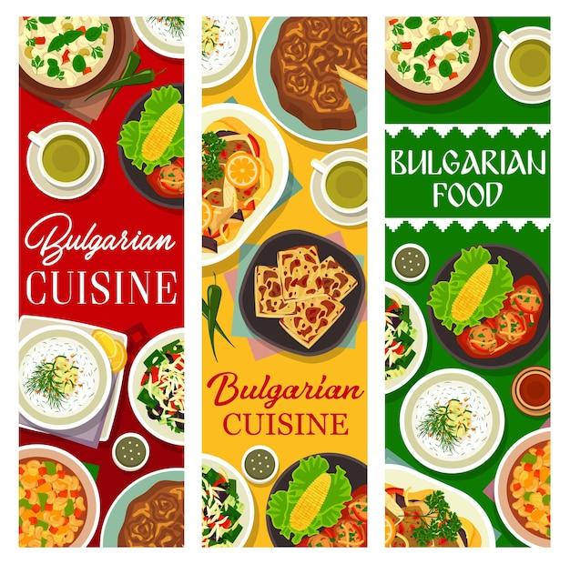 Bandeira de refeições do restaurante de comida búlgara. salada de legumes shopska, pão bryndza e banitsa, almôndegas kufteta, iogurte pepino tarator frio, feijão de tomate e sopa bob chobra, peixe cozido plakia vector