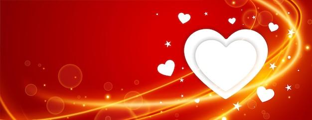 Bandeira de saudação de corações com faixa de luz para o dia dos namorados