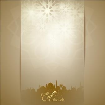 Bandeira de saudação de fundo islâmico eid mubarak