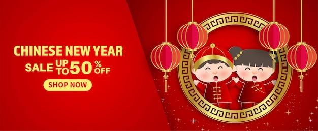 Bandeira de venda do ano novo chinês 2021.