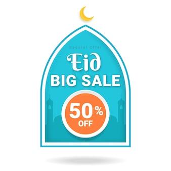 Bandeira de venda do rótulo de grande venda eid. oferta especial de venda eid.