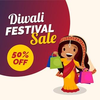 Bandeira de venda festival de diwali