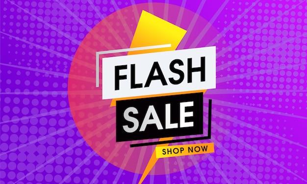 Bandeira de venda flash abstrata moderna