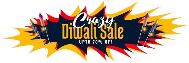 Bandeira de venda louco diwali abstrata com foguete cracker