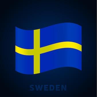 Bandeira de vetor de onda da suécia. acenando as cores oficiais nacionais e a proporção da bandeira. ilustração vetorial.