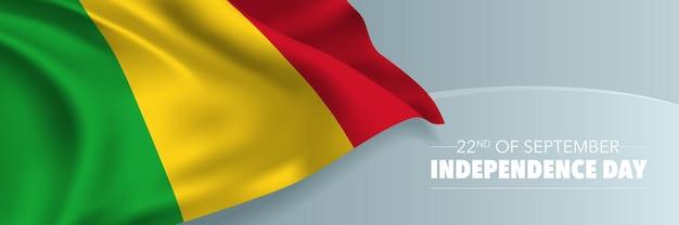 Bandeira de vetor do dia da independência de mali, cartão de felicitações. bandeira ondulada em 22 de setembro design horizontal do feriado nacional patriótico