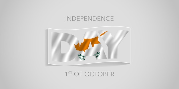Bandeira de vetor feliz dia da independência de chipre, cartão de felicitações. bandeira ondulada com design fora do padrão para feriado nacional de 1º de outubro