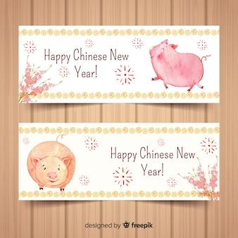 Bandeira do ano novo chinês em aquarela