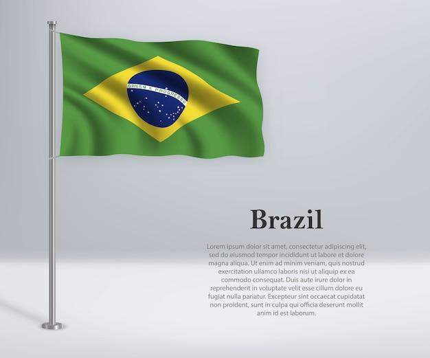 Bandeira do brasil no mastro