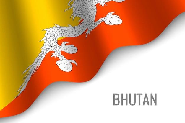 Bandeira do butão.