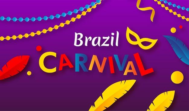 Bandeira do carnaval brasileiro