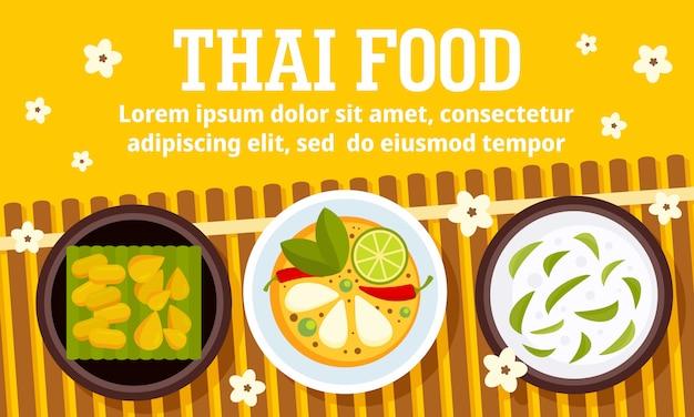 Bandeira do conceito de comida tailandesa