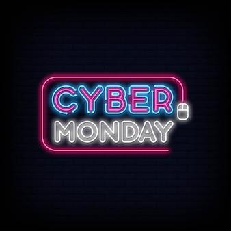 Bandeira do conceito do cyber segunda-feira no estilo de néon elegante, quadro indicador luminoso, propaganda de propaganda noturna.
