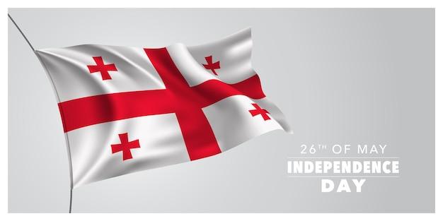 Bandeira do dia da independência da geórgia. desenho de feriado georgiano de 26 de maio com bandeira agitando