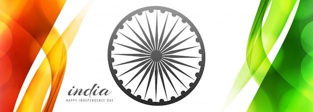 Bandeira do dia da independência indiana abstrata