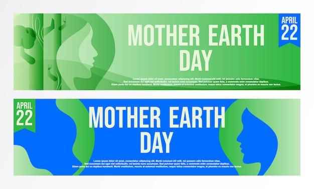 Bandeira do dia da terra da mãe