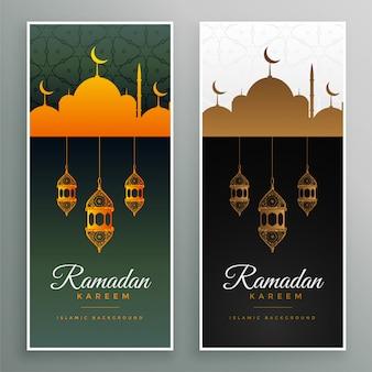 Bandeira do festival de kareem ramadan islâmica elegante