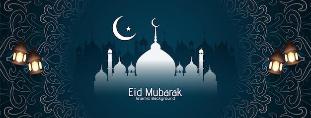 Bandeira do festival tradicional islâmico de eid mubarak