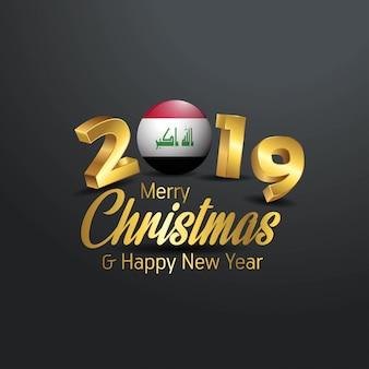 Bandeira do iraque 2019 merry christmas tipografia