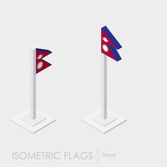 Bandeira do nepal 3d