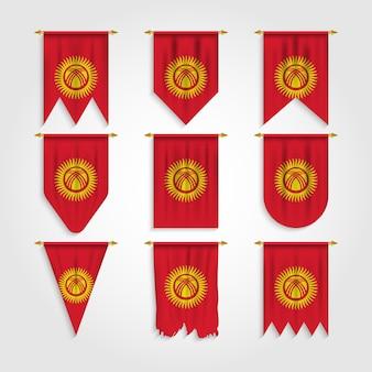Bandeira do quirguistão em formas diferentes, bandeira do quirguistão em várias formas