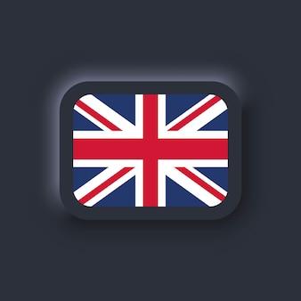 Bandeira do reino unido. bandeira nacional do reino unido. símbolo do reino unido. vetor. ícones simples com bandeiras. interface de usuário escura ux neumorphic ui. neumorfismo