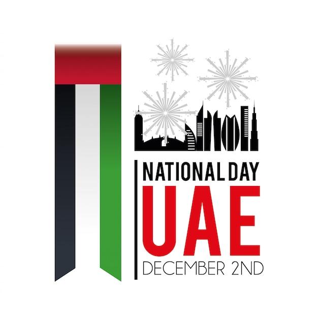 Bandeira dos emirados árabes unidos com edifício e firewords a celebração