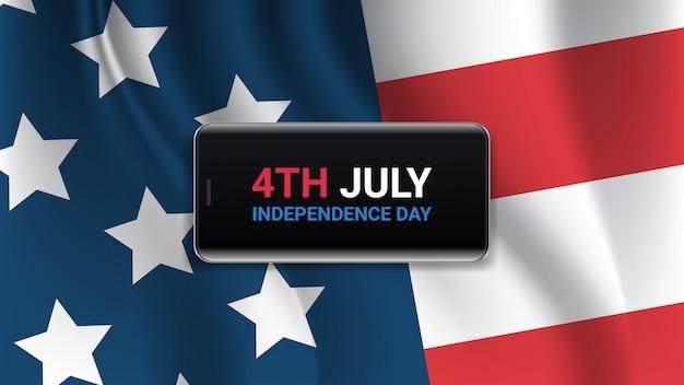 Bandeira dos estados unidos comemoração do dia da independência americana 4 de julho banner cartão postal ilustração horizontal