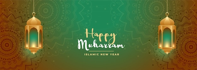 Bandeira étnica decorativa muharram feliz islâmica