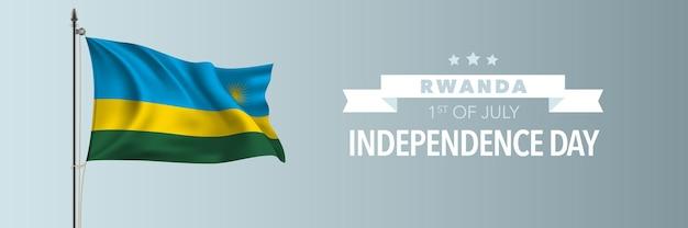 Bandeira feliz do dia da independência de ruanda, feriado nacional de ruanda, desenho de 1º de julho com bandeira agitando
