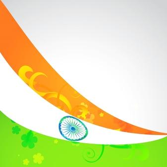 Bandeira indiana do vetor no fundo do estilo da onda