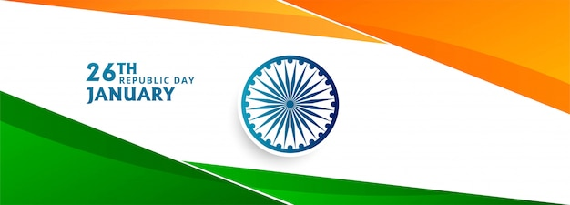 Bandeira indiana elegante onda banner vector
