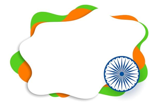 Bandeira indiana em estilo criativo recortado em papel com espaço de texto
