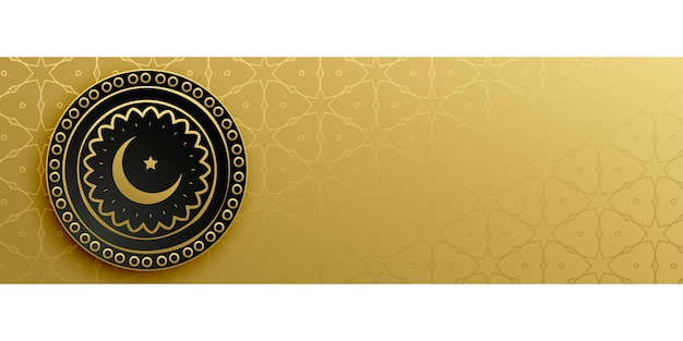 Bandeira islâmica de eid mubarak ou design de cabeçalho