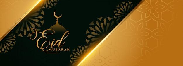 Bandeira islâmica dourada de eid mubarak