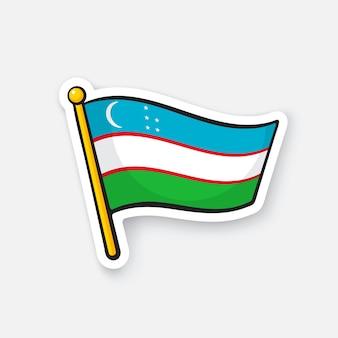 Bandeira nacional do uzbequistão no mastro símbolo de localização para viajantes ilustração vetorial