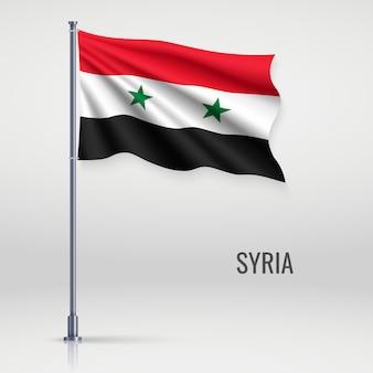 Bandeira no mastro