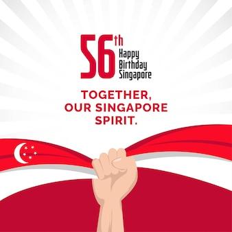 Bandeira ondulada de cingapura para o dia da independência