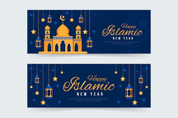Bandeira plana islâmica do ano novo