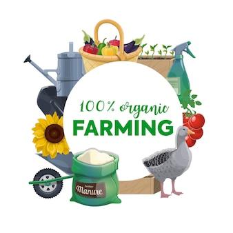 Bandeira redonda de produtos e ferramentas da agricultura orgânica
