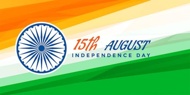 Bandeira tricolor do dia da independência indiana